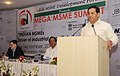 The Minister of State for Skill Development, Entrepreneurship, Youth Affairs and Sports (Independent Charge), Shri Sarbananda Sonowal addressing at MEGA MSME Fair, in New Delhi on September 05, 2014.jpg