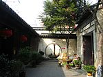 The Monarch Mansion of Taiping Heavenly Kingdom in Yixing 13 2013-10.JPG