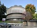 The One building, Zurich ( Ank Kumar) 03.jpg