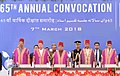 The President, Shri Ram Nath Kovind at the 65th Annual Convocation of Aligarh Muslim University, in Aligarh, Uttar Pradesh on March 07, 2018. The Governor of Uttar Pradesh, Shri Ram Naik and other dignitaries are also seen.jpg