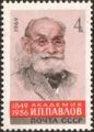 The Soviet Union 1969 CPA 3803 stamp (Ivan Pavlov).png