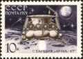 The Soviet Union 1971 CPA 3986 stamp (Luna 17 Module on Moon).png