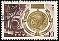 The Soviet Union 1971 CPA 3992 stamp (Yuri Gagarin Medal, Spaceships and Planets) cancelled.jpg