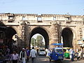 The Teen Darwaza Gate..JPG