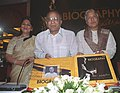 The Union Minister of Information & Broadcasting and Culture, Shri S. Jaipal Reddy releasing the Biography and four CDs of Padam Vibhushan Ustad Amjad Ali Khan in New Delhi on August 23, 2005.jpg