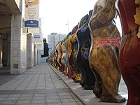 The behind of statues of bears in safra square, Jerusalem.jpg