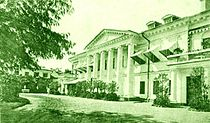 The facade of the palace of the estate Kochubey Dikanka.JPG