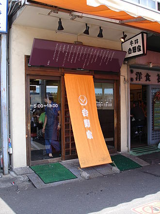 Yoshinoya - The flagship restaurant in Tsukiji fish market in Tokyo
