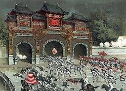 The race to take Peking first.jpg