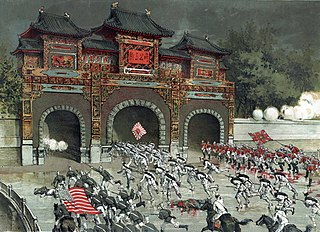 Battle of Peking (1900) 1900 battle of the Boxer Rebellion