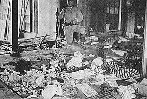 Musha incident - Image: The scene of the Wushe Incident
