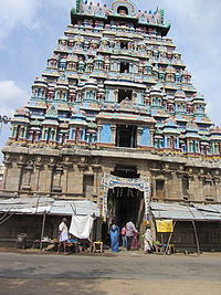 Thiruvalanchuzhi temple entrance.JPG