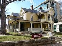 Thomas Wolfe's Home.jpg