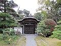 Tokugenji Karamon (Urakuen).jpg