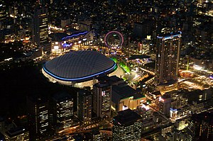 Tokyo Dome and Tokyo Dome Hotel (right) from t...