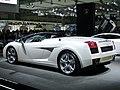 Tokyo Motor Show 2005 0255.jpg