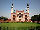 Tomb of Akbar the Great.jpg
