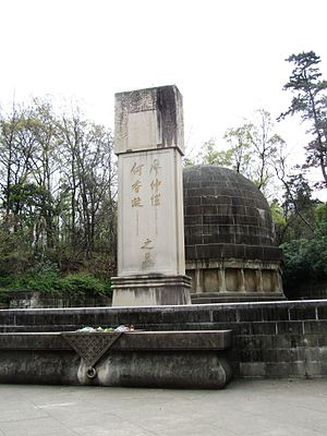 He Xiangning - Tomb of Liao Zhongkai and He Xiangning in Nanjing