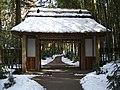 Toraya koubou entrance.JPG