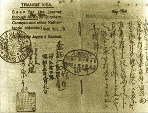 Travel visa - Transit visa, issued by Japanese Consul Chiune Sugihara in Lithuania to Susan Bluman in World War II.