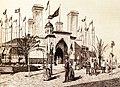 Trasatlántica (1888).jpg