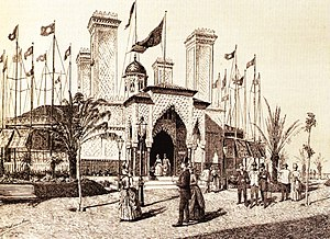 1888 Barcelona Universal Exposition - CTE pavilion at the expo, designed by Antoni Gaudí.