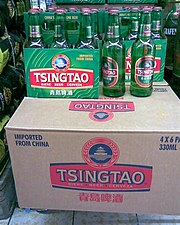 Tsingtao beer in the Czech Republic.jpg