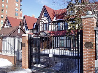 1985 Turkish embassy attack in Ottawa - Turkish embassy building seen in 2005