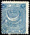 Turkey 1882-1883 consular revenue Sul422.jpg