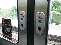 Tyne and Wear Metro - prototype door buttons.jpg