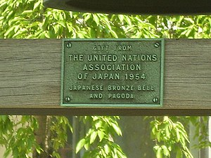 Japanese Peace Bell - Dedication plaque for the United Nations' Japanese Peace Bell.