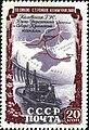 USSR stamp 1951 CPA 1653.jpg