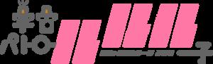 Space Patrol Luluco - Image: Uchū Patrol Luluco logo