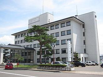 Ugo, Akita - Ugo Town Hall