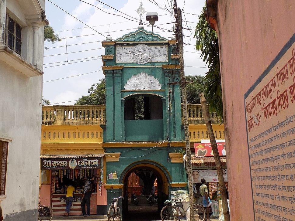 Ukhra Nimbarka Peeth Mahanta Asthal