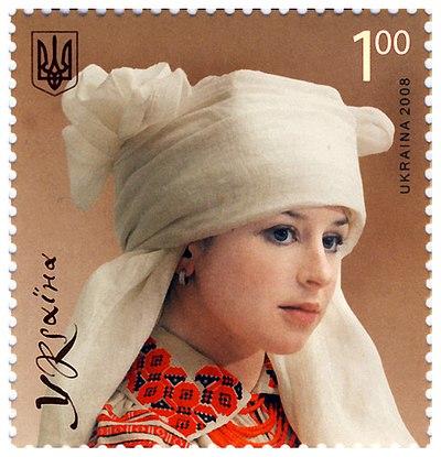 Молодиця з Полісся у намітці 5386aabbec95b
