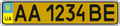 Ukrainian license plate public transport.png