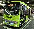 Umegle Bus.jpg