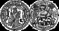 Uni Hal--WB Logo.png