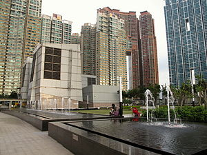 Union Square (Hong Kong) - The Arch and The Harbourside viewed from inside the Union Square.