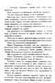 V.M. Doroshevich-Collection of Works. Volume IX. Court Essays-46.png