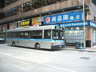 China Motor Bus - Volvo B6LE acquired from Citybus