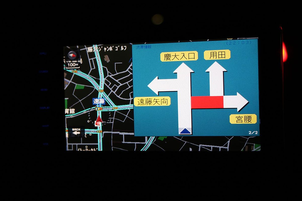 長野 市 交通 情報