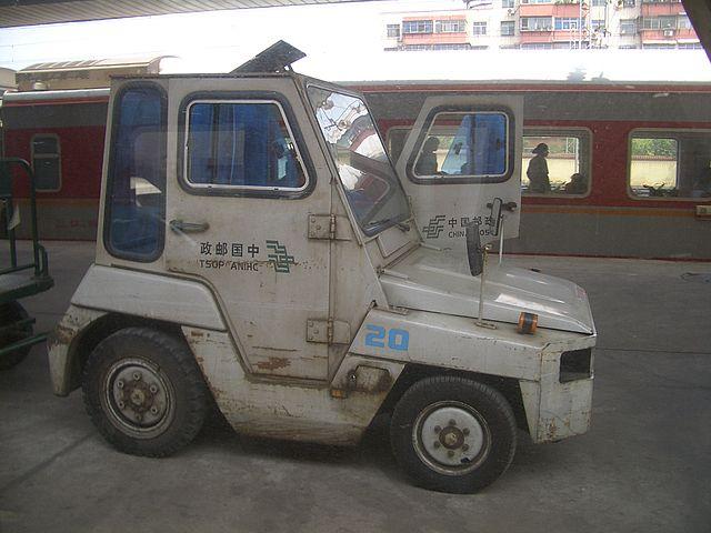 [Изображение: 640px-VM_5485_China_Post_Office_car_at_Z...tation.jpg]