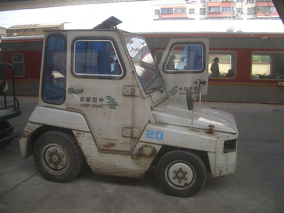 VM 5485 China Post Office car at Zhengzhou Train Station