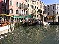 Venezia-Murano-Burano, Venezia, Italy - panoramio (468).jpg