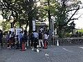 View of Sakamoto Hachiman Shrine.jpg