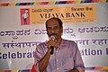 Vijaya Bank celebrates 88rd Foundation Day at Mangaluru51.jpg