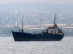 Virgo - IMO 6804537 - Port of Novorossiysk, Russia 25-Jul-2005.jpg