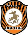 Vostok Donbass Bat.png